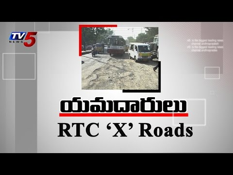 Potholes Roads in RTC 'X' Roads,Hyderabad : TV5 News