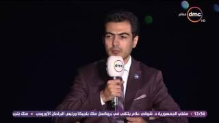 مساء dmc - أحمد نصر الله : شباب الأحزاب لم يشاركوا في تنظيم المؤتمر لكنهم ساهموا بإثراء النقاش