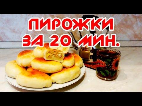 рецепт теста для пирожков с капустой в духовке