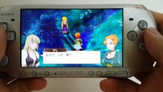 PSP게임 잔다르크 강력추천 게임 플레이영상 1#
