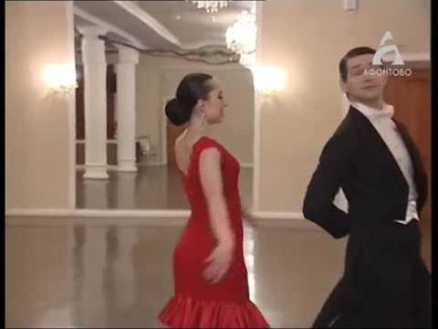 Схема танца вальс мечта