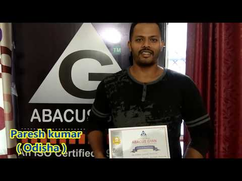Abacus Gyan Teacher Training