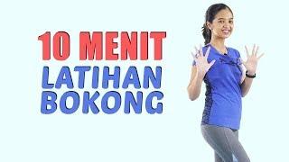 Latihan Mengecilkan Paha Dan Bokong Dalam 10 Menit Butt Workout Youtube