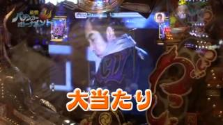 Showing,how to play Japanese game device,called Pachinko that is us...