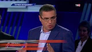 """Олигарх Плахотнюк в поисках """"алиби"""""""