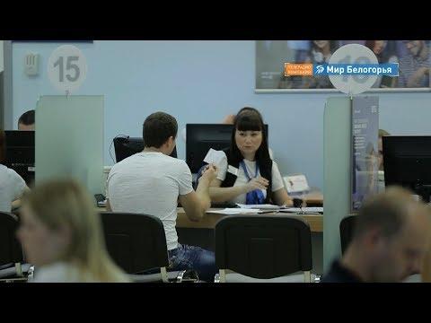 С 1 октября банки ужесточат выдачу кредитов
