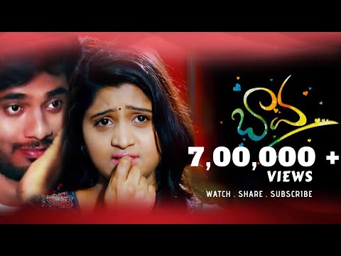 Bava || Latest Telugu Comedy, Feelgood Shortfilm|| Kishore Ch ||VJ Aparna ||iCatchee Creations