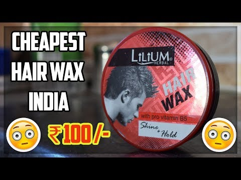 CHEAPEST HAIR WAX IN INDIA FOR MEN ★ Lilium Herbal Hair Wax Review ★TheRealMenShow★