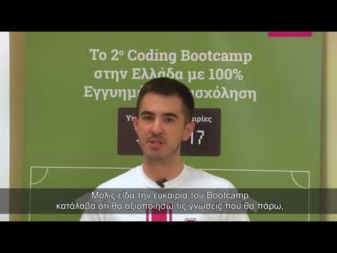 Ιστορίες επιτυχίας από το Coding Bootcamp 2: Γνωρίστε τον Ευθύμη Α. (Μέρος 1ο)