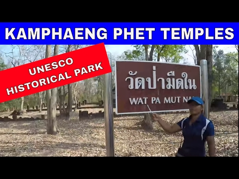 EXPLORING THAI TEMPLES Kamphaeng Phet Historical Park UNESCO Rural life Thailand homestead THAI VLOG