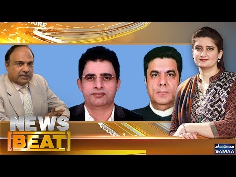 Nomination Papers, Kia Election Hongy? | News Beat | Paras Jahanzeb | SAMAA TV | 03 June 2018