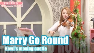Marry-go-round(Howl's moving Castle) violin solo