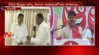 BJP Leader Kambhampati Haribabu replays Over Pawan Kalyan Speech NTV