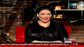الفنان رضا إدريس : بحب بدرية من وهى صغيرة بس مصطفى الله يسهله!