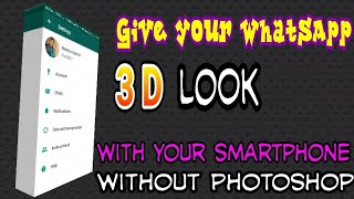 3D Whatsapp or Facebook Profile | Give Image 3D Look | How to Make 3D Image Without Photoshop