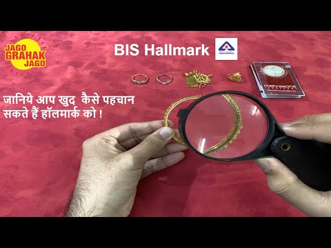 What Is BIS Hallmark ? Identify Gold-Silver Jewellery Hallmarks | Varun Kumar