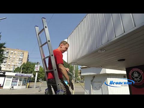 Разбили вывеску. Ремонт светового плафона. Repair of outdoor advertising