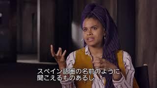 『デッドプール2』ドミノ役ザジー・ビーツのインタビュー