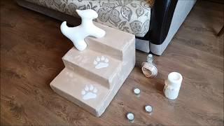 Лесенки и ступеньки светло-коричневого цвета для маленьких собачек в интернет магазине 4pett.ru.