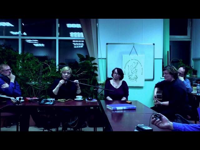 Ольга Качанова и Вадим Козлов. Мастер-класс. Часть 2