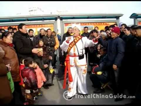 A Northern Shaanxi Folk Song Performance
