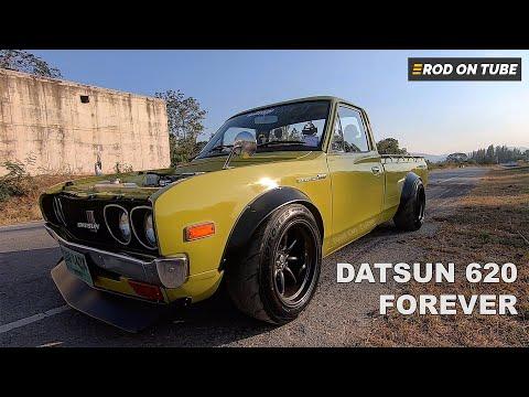 Datsun 620 Good Look : Retro Car Truck ของดีเมืองเพชร - Rod On Tube
