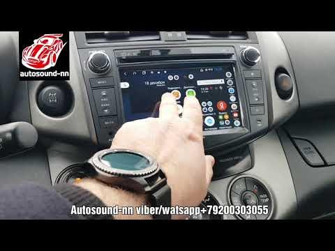 Штатная Магнитола DS IPS 4G Carplay Toyota RAV4(8 ядер 4/64)android 8.1