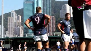 2018 Asia Rugby Championship Final: Hong Kong 39-5 South Korea