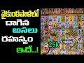 Secret behind  Snake & Ladders Game History | how to play Snake & Ladders (2018 latest)
