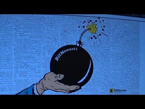 Россия откажется.. Фьючерсы и ETF.. Ethereum и 17%.. Безопасные биржи..