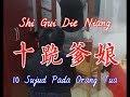Terjemahan Lagu Mandarin