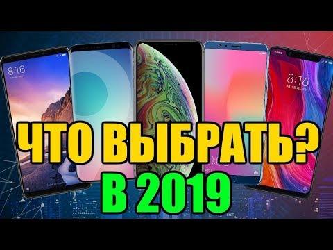 мтс смартфоны цены акции 2019