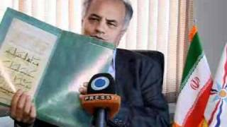 Iran religious minorities slam US report