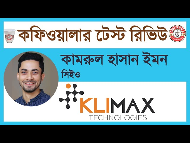 Coffeewala Review : Kamrul Hasan Emon || KLIMAX TECHNOLOGIES