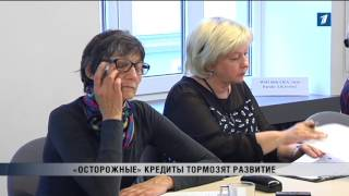 ПБК: На что выдают кредиты банки в Латвии?(, 2016-09-05T15:17:28.000Z)