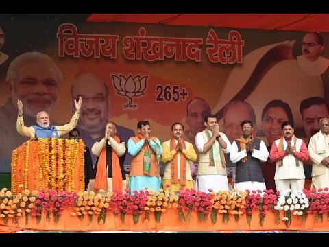PM Modi at public rally in Aligarh, Uttar Pradesh