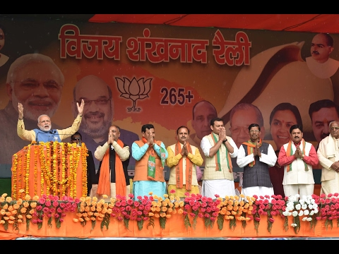 PM Modi at public rally in Aligarh, Uttar Pradesh