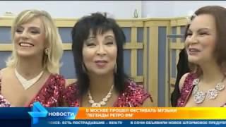 В Москве прошел фестиваль музыки  Легенды Ретро ФМ