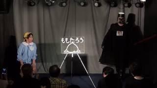 幼稚園の新しい先生ベイダー.