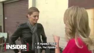 [The Insider] - How Well Do Stana Katic and Nathan Fillion Know Each Other (RUS SUB)