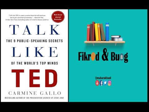 Fikrad  Buug #4 Talk Like TED Carmine Gallo Somali - YouTube