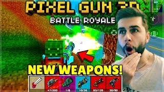 OMG! THEY ADDED ALL NEW WEAPONS IN BATTLE ROYALE! | Pixel Gun 3D