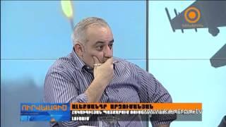 Urvagits - Aram Karapetyan ev Alik Arzumanyan - 25.11.2015