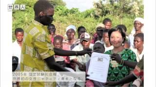 GLOBAL WORK(グローバルワーク) 『世界人』 #029 アニャンゴ