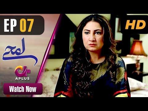 Lamhay - Episode 7 - Aplus Dramas