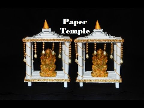 Recycled Paper Temple at Home | Ganesh Mandap | Ganpathi Mankhar making |Mandir |  Paper Craft | DIY