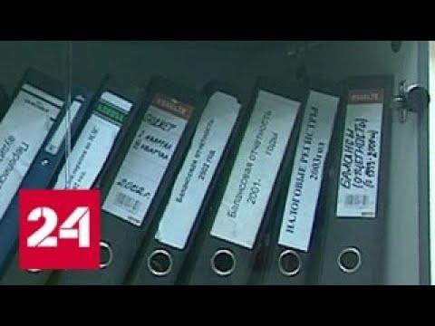 В Петербурге главу Службы снабжения метро задержали по делу о мошенничестве - Россия 24