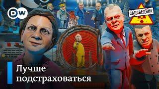 """Песня в честь дня рождения Путина – """"Заповедник"""", выпуск 186, сюжет 3"""