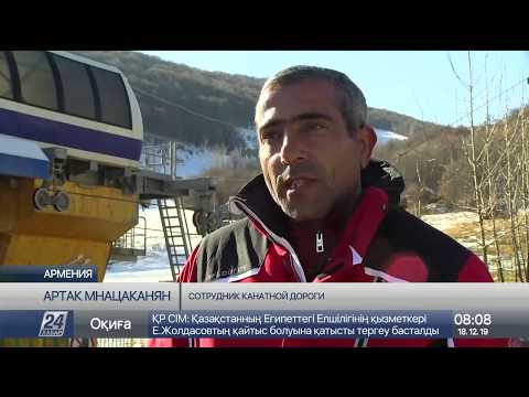 Знаменитый горнолыжный курорт Армении в ожидании осадков