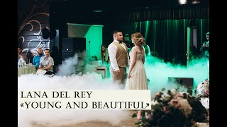 Красивый свадебный танец - экспресс постановка   Young and beautiful Best Wedding Dance